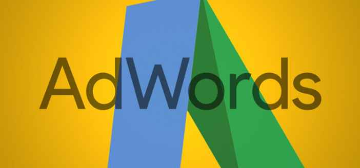 AdWords' new extra headline